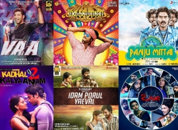 Delayed movies in tamil cinema