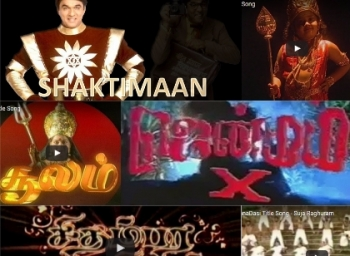 Tamil Serial Title Songs List Part 2