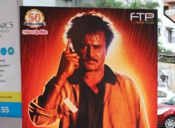 How was the Baashha digitally remastered version