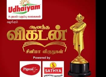ஒன்றுக்கு மேற்பட்ட விருதுகள் பெற்ற படங்கள் இவைதான்! #AnandaVikatanCinemaAwards