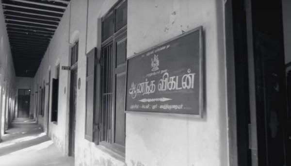ஆனந்த விகடன்