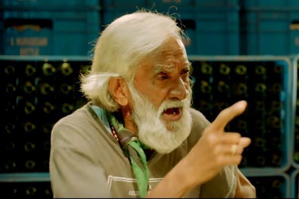 ராகுல் தாத்தா