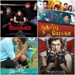 ஜெயம் ரவி-அர்விந்த் சாமி, ஜாக்கிசான் - சோனு சூட்... இந்த வாரம் ஜெயிக்கப்போவது யாரு? #WeekendMovies