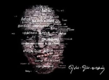 ரஜினி முதல் சிவகார்த்திகேயன் வரை அனைவரையும் நெகிழ வைத்த  எஸ்.எஸ்.வாசன் ஆவணப்படம்... இதுதான்!