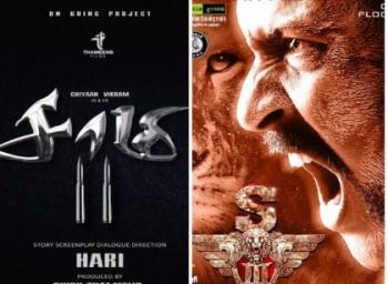 சிங்கம் vs சாமி... ராகவன் vs சத்யதேவ்! - இது ஹாலிவுட் லெவல் பயாஸ்கோப்