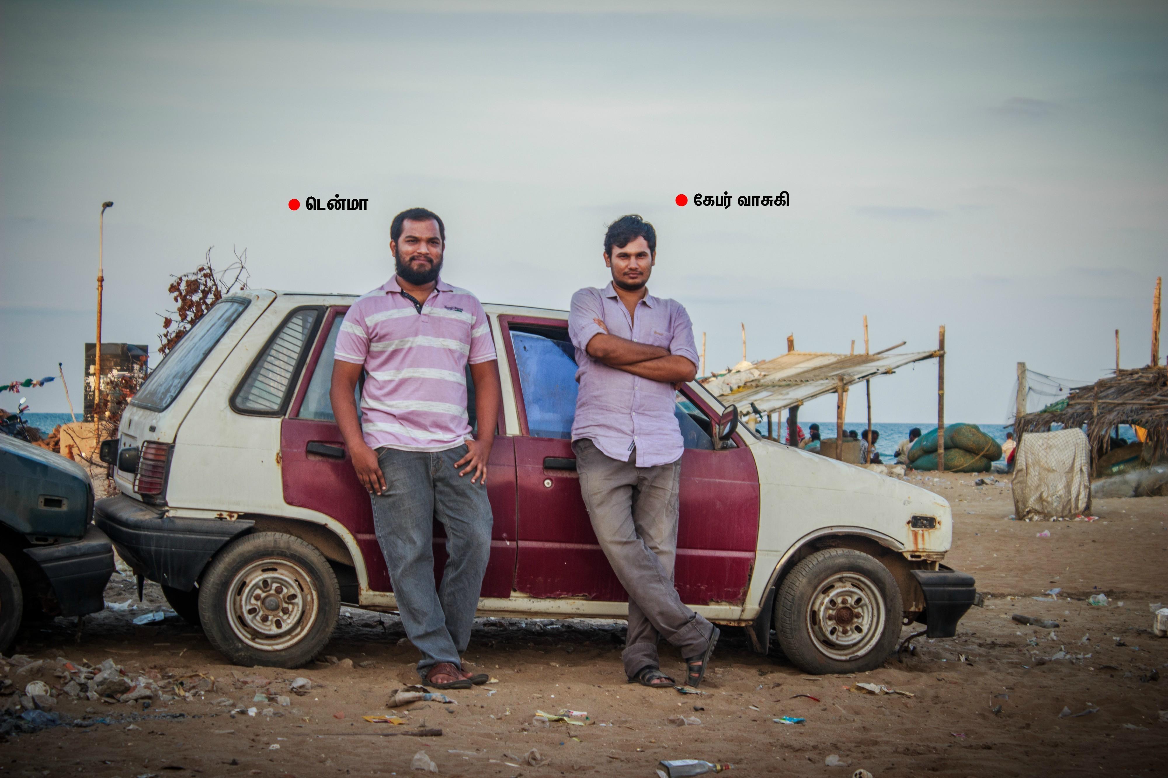குரங்கன் இசைக்குழு உறுப்பினர்கள் கேபர் வாசுகி மற்றும் டென்மா