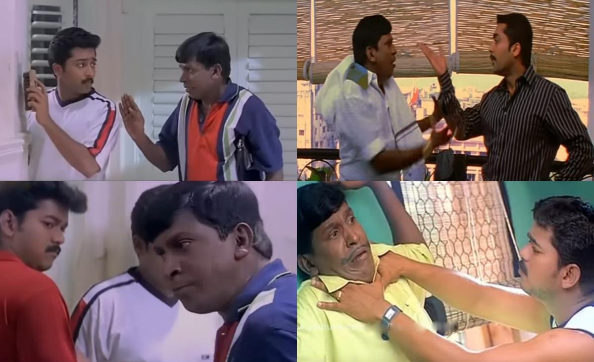 கர்மா