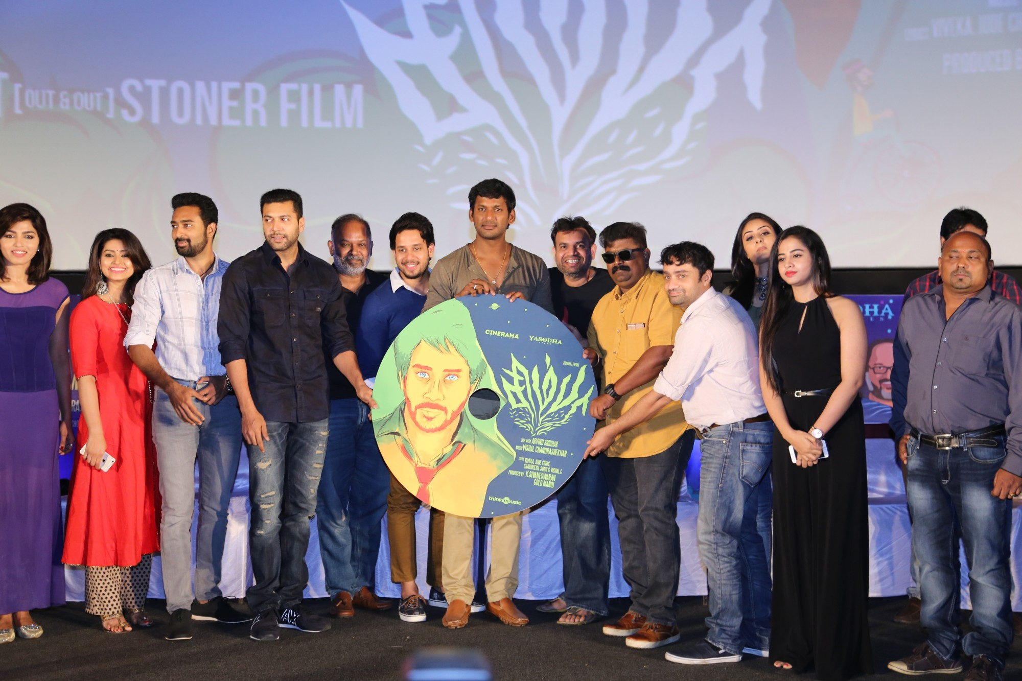 Simba Audio Launch