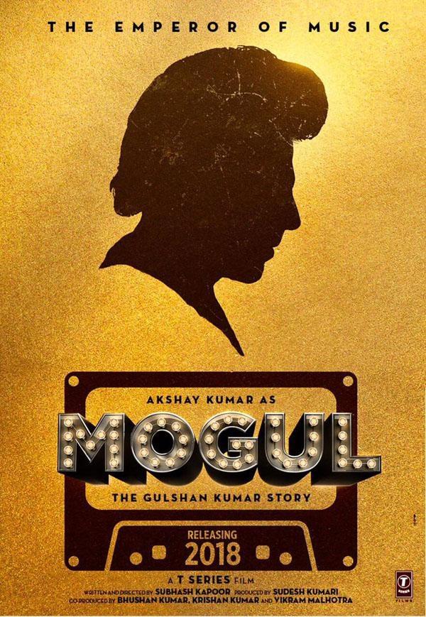 மோகுல் பாலிவுட் திரைப்படம்