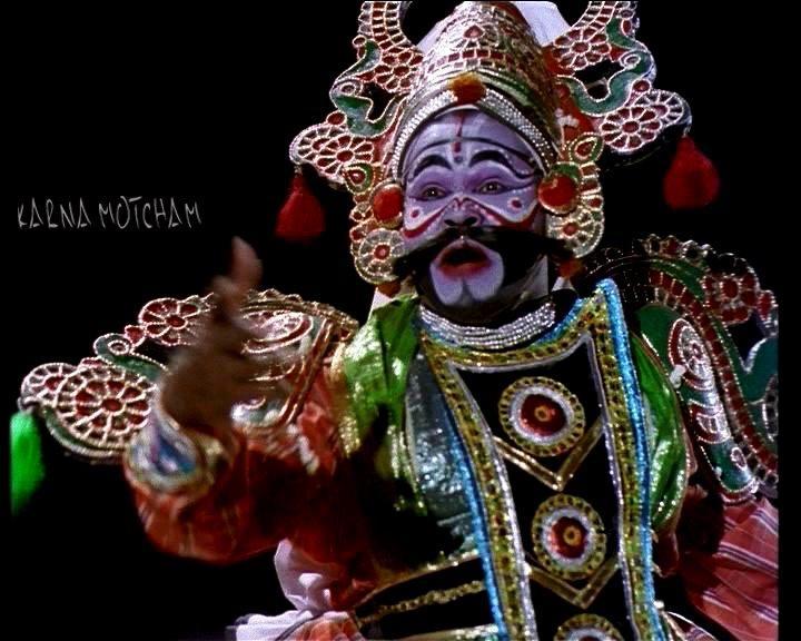 கர்ணமோட்சம் குறும்படம்