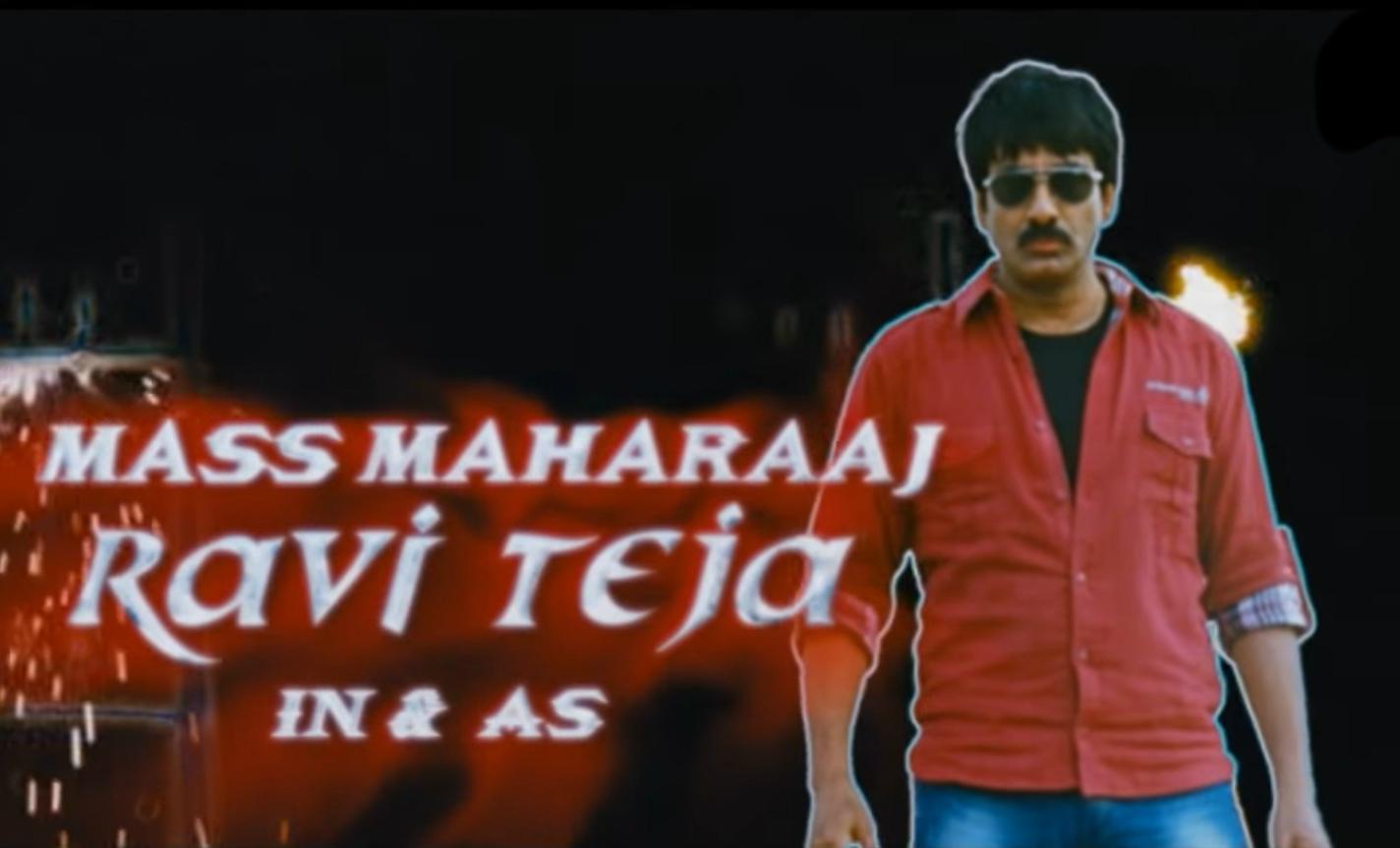Ravi Theja