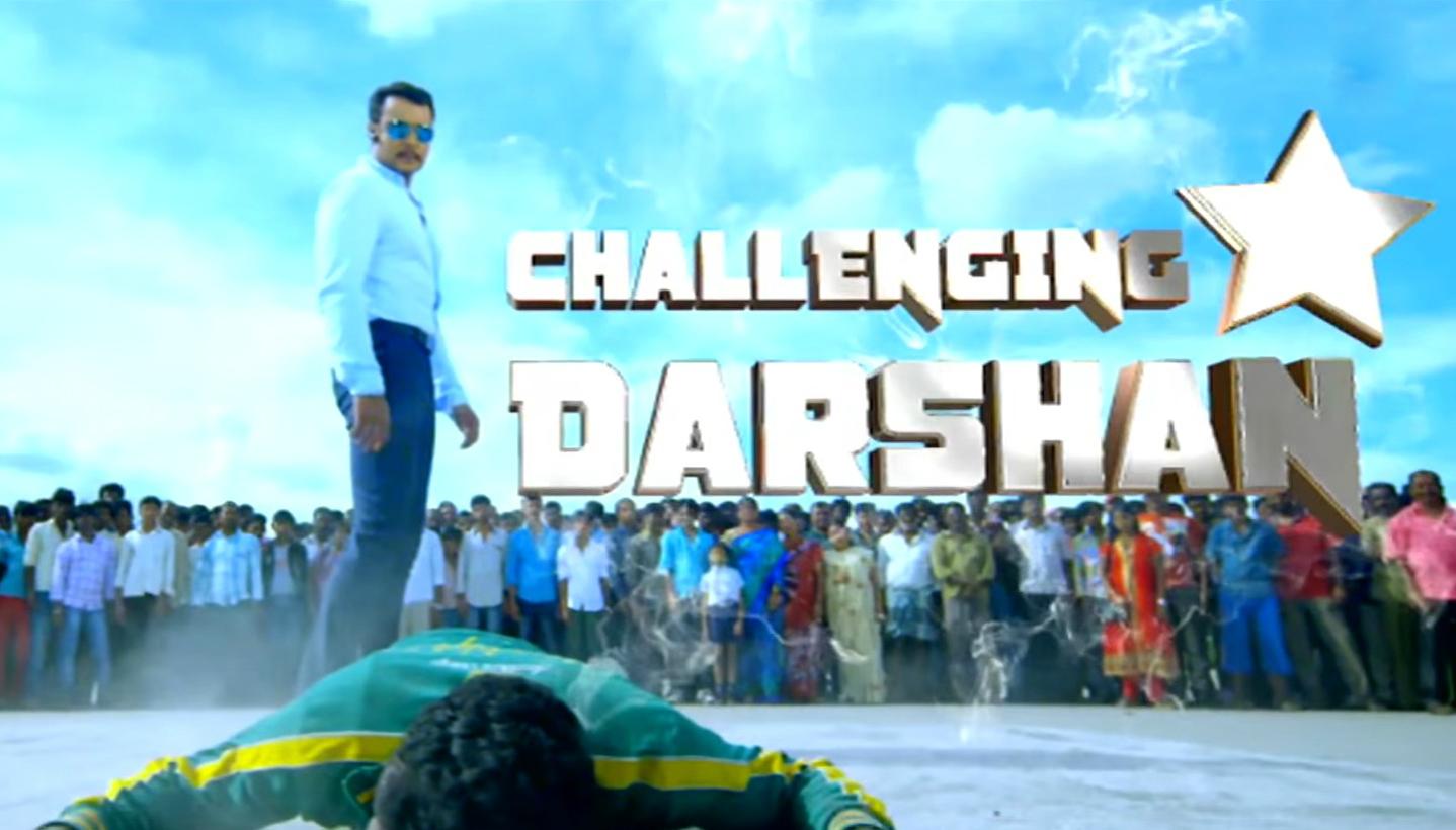 Dharsan