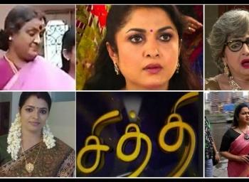 நீங்கள் டிவி சீரியல் கில்லியா... உங்களுக்காக ஒரு குவிஸ்! #VikatanQuiz