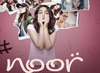 தனிஒருத்தியாக படத்தை தாங்குகிறாரா சோனாக்ஷி? - 'நூர்' படம் எப்படி? #Noor