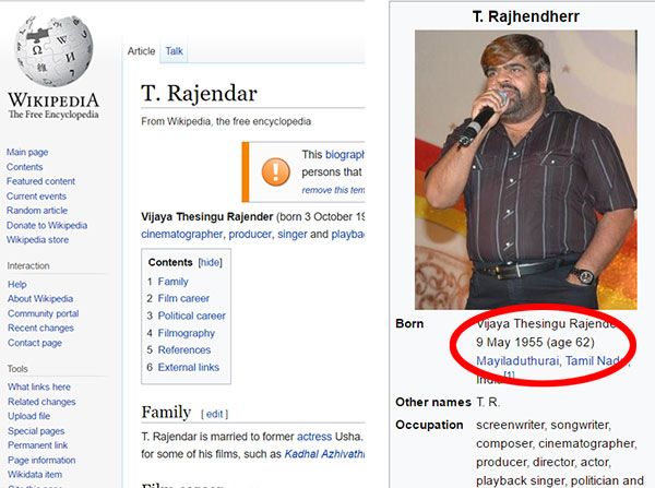 T.Rajendar