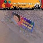 'அன்னிக்கு என்னைப் பார்த்துச் சிரிச்சவங்க இப்ப என் காமெடிக்குச் சிரிக்கிறாங்க...' - கோடம்பாக்கம் தேடி..! #Cinema மினி தொடர் Part 2