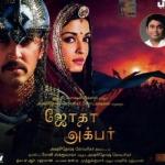 ஏ.ஆர்.ரஹ்மானும் வாய்ப்புத் தேடிய பாடலாசிரியரும்..  - கோடம்பாக்கம் தேடி..! #Cinema மினி தொடர் Part 8