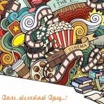 கேமராமேனை அறைந்த புது டைரக்டர்...! - கோடம்பாக்கம் தேடி..! #Cinema மினி தொடர் Part 10