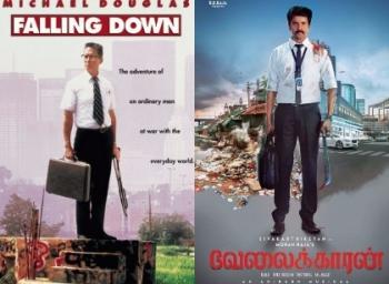 'காப்பியடிக்க முடியாது!', 'காப்பியே இல்லை!' - கோடம்பாக்கத்தில் 'Falling Down' சர்ச்சை