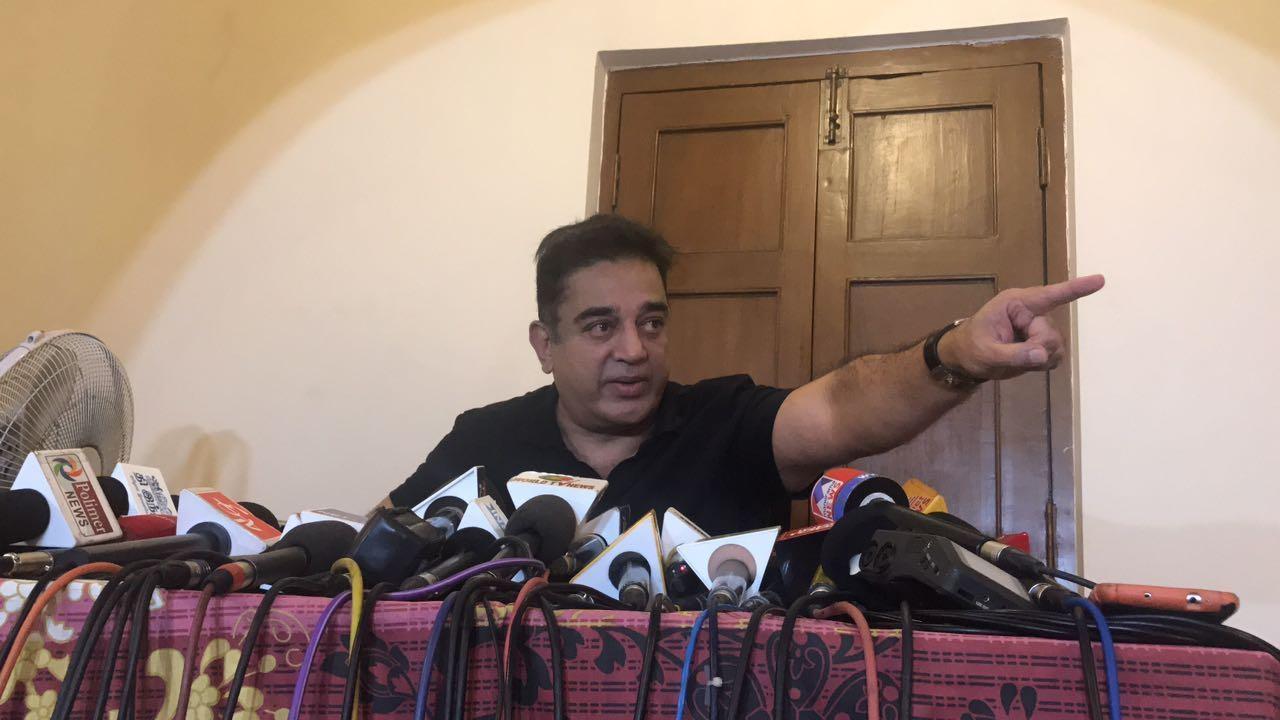 கமல், பிக் பாஸ்