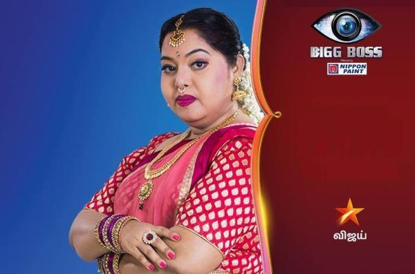 ஆர்த்தி பிக் பாஸ்