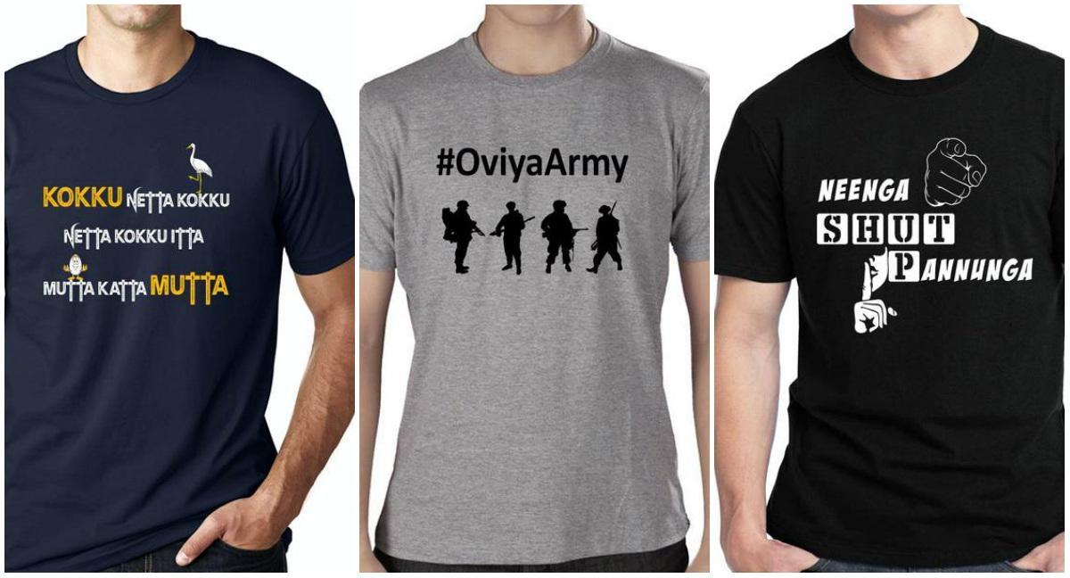 Oviya Army - Bigg boss