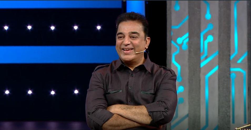 Kamal laugh biggboss