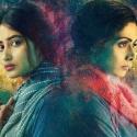 'மேஜிகல்' ஏ.ஆர்.ரஹ்மான், 'சபாஷ்' சாஜல் அலி, 'க்ளாஸ்' ஸ்ரீதேவி - 'மாம்' படம் எப்படி? #Mom