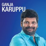 பிக் பாஸ் நிகழ்ச்சியில் கஞ்சா கருப்பு ரீ- என்ட்ரி கொடுப்பாரா? #BiggBossTamil