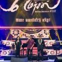 'மெர்சல்' இசை வெளியீட்டு விழாவின்  15 ஹிட்ஹாட்  தருணங்கள்!