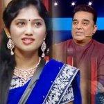 சீக்கிரமே சீரியல்ல நடிப்பாங்க ஜுலி! (70-ம் நாள்) பிக் பாஸ் வீட்டில் நடந்தது என்ன? #BiggBossTamilUpdate