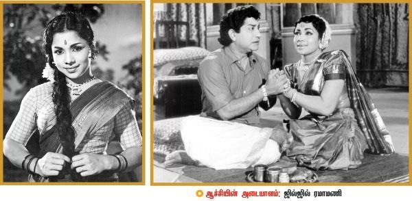 சிவாஜியுடன் மனோரமா