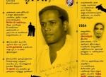 29 வயதில் 17 வேலைகள் பார்த்து கவிஞரானவர் பட்டுக்கோட்டை கல்யாணசுந்தரம்! - நினைவுதின சிறப்புப் பகிர்வு #VikatanInfographics