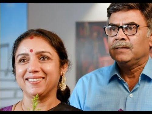 ரேவதியுடன் விஜய்