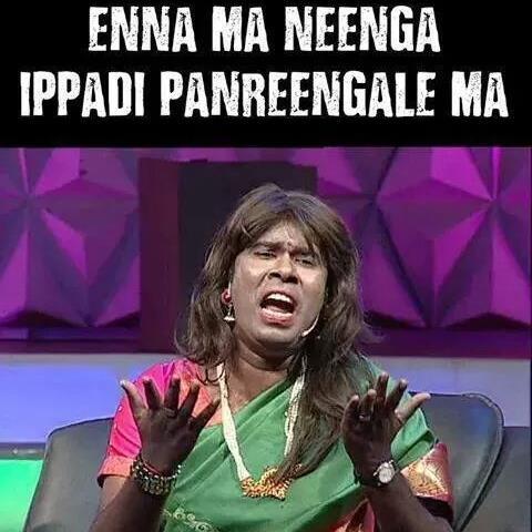 ராமர்