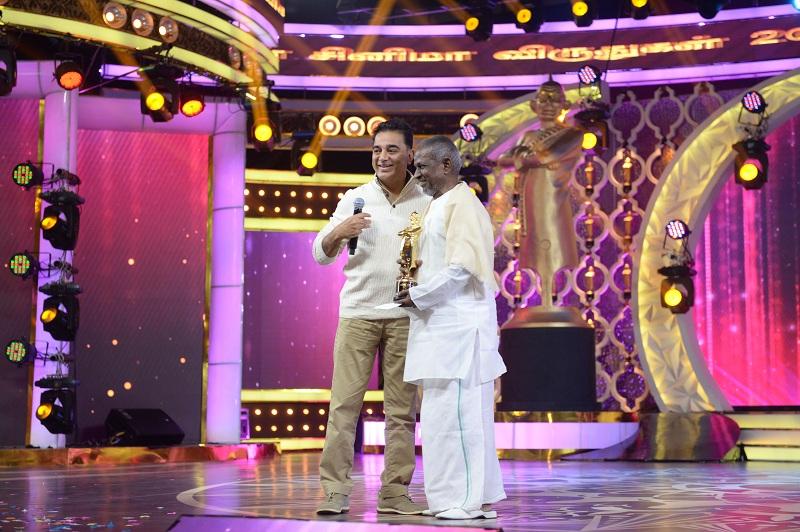 Kamal and ilayaraja in vikatan awards