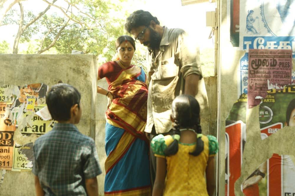 சவரக்கத்தி