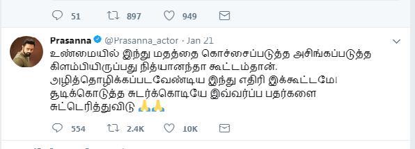 Prasanna's Tweet
