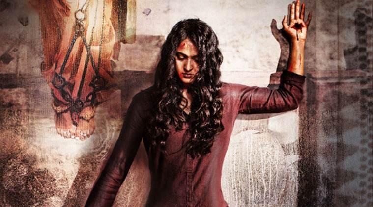 `பாகமதி' அனுஷ்கா