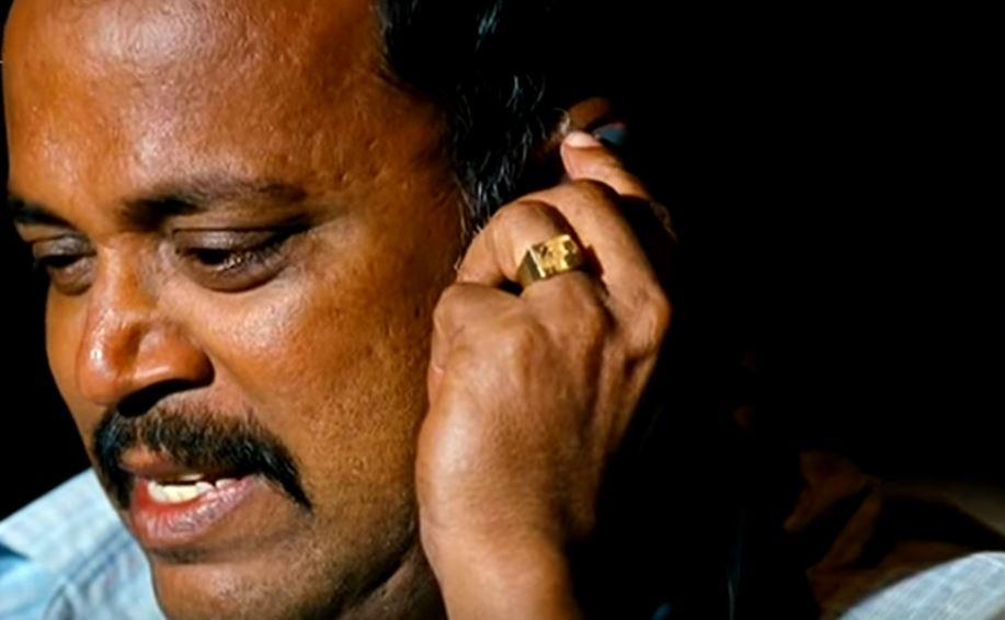 செந்தாமரை - மைனா