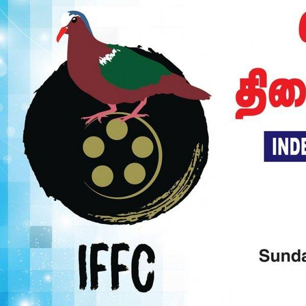 இந்தியாவின் முதல் சுயாதீன திரைப்பட விழா... சென்னையில்! சிறப்புகள், சிக்கல்கள்! #IFFC