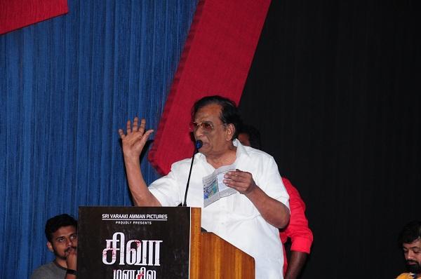 தயாரிப்பாளர் ராஜன்