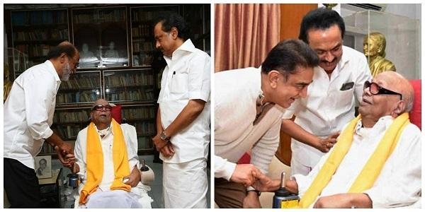 Rajini & Kamal meets Kalaignar