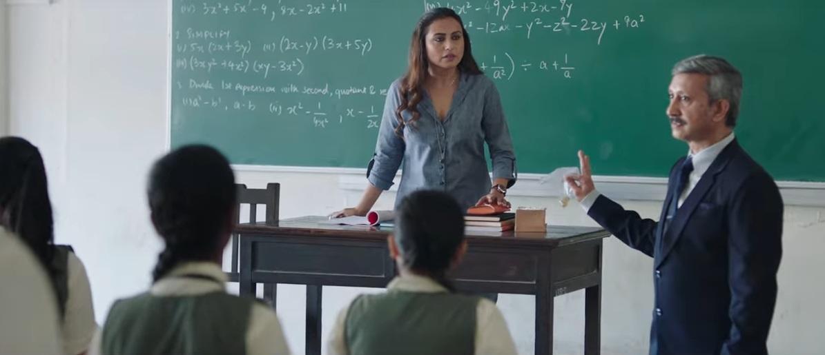 ராணி முகர்ஜி