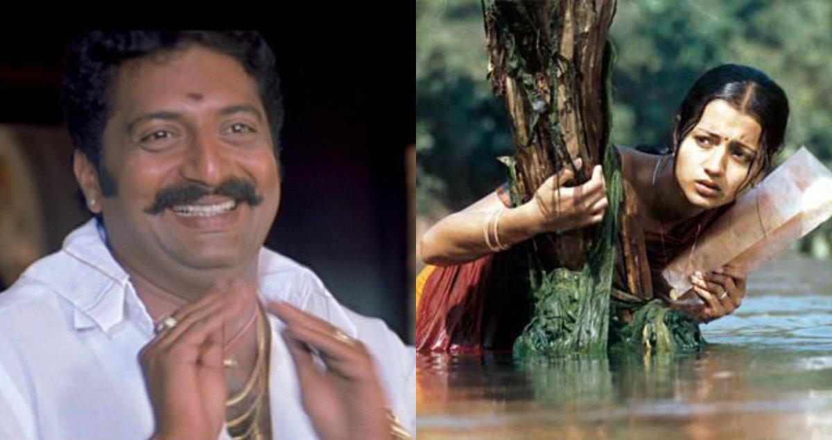 பிரகாஷ் ராஜ் - த்ரிஷா