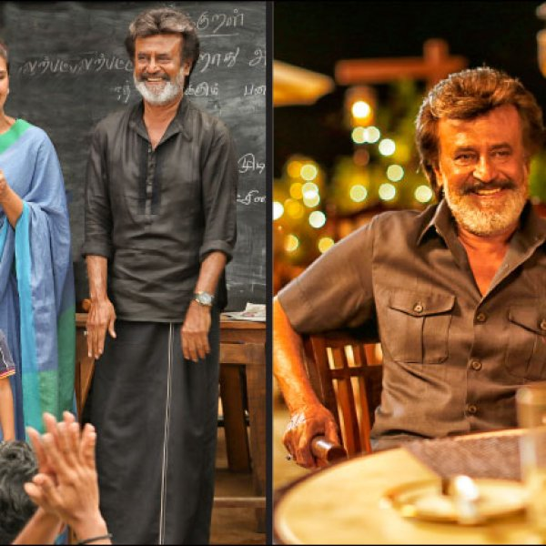 Kaala Song Review (Tamil)