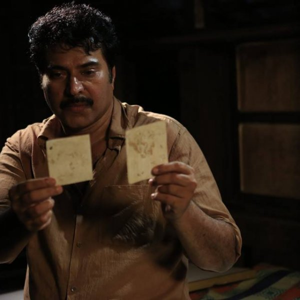 """``முன்னறியிப்பு... மம்முட்டி இதில் செய்தது இந்திரஜாலம்!"""" - 'மலையாள கிளாசிக்' பகுதி 11"""