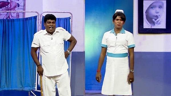 சிரிச்சா போச்சு ராமர்