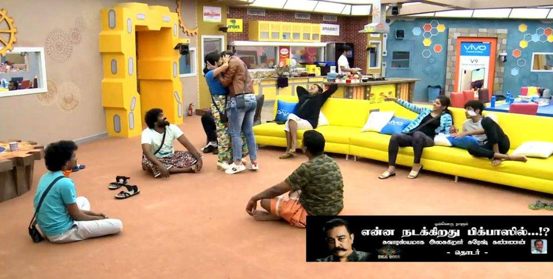 ஜனனிக்கும் ஐஷ்வர்யாவுக்கும் லிப்லாக்... 'முத்தா டேஸ்ட்'டிங் ஆரம்பம்! #BiggBossTamil2