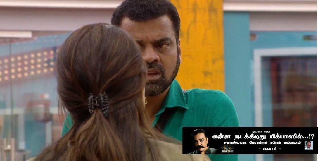பிக்பாஸ் கமல்... அந்த இரண்டு விஷயத்துக்கு விசாரணை அவசியம்! #BiggBossTamil2